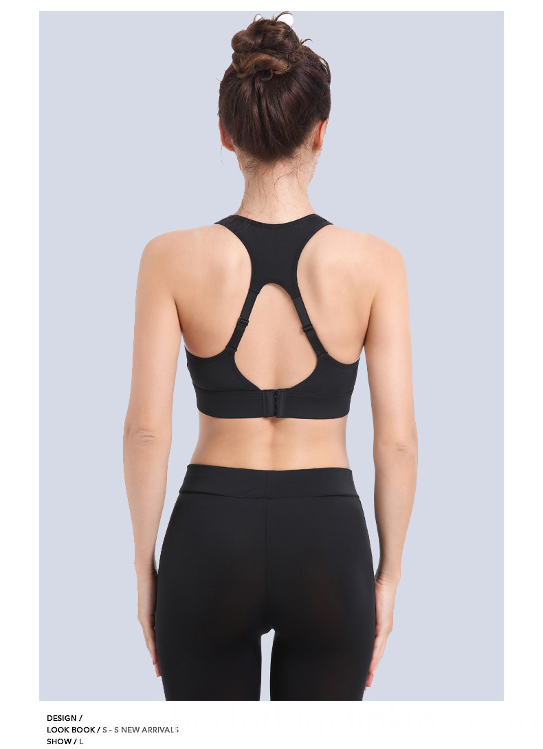 Women's Medium Support Sports Bra