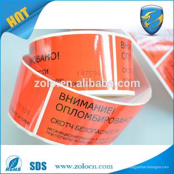 Bottled Beverage Adhesive Waterproof Round Logo Print vinyl Sticker Label