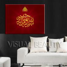 Pinturas de arte islámico a precios al por mayor