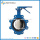 high quality Anti-corrosion butterfly valve