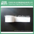 0.13mmx48mmx25yards pvc pipe protection tape