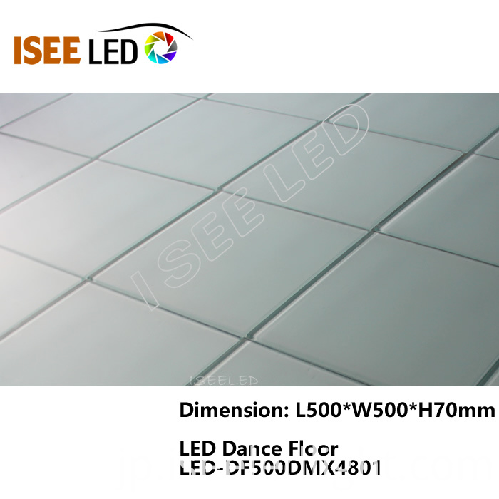 LED Floor Light
