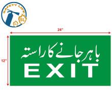Exit LEVOU Emergência Sinal Vermelho Luz compacto combinação de segurança contra incêndios kit de iluminação Conjunto