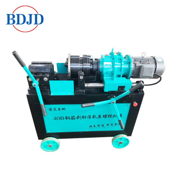 REBAR RIB-PEELING Y PAPARLLEL THREADING MACHINE