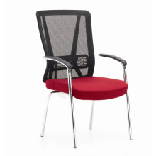 Cheap Office Visitor meeting Chair