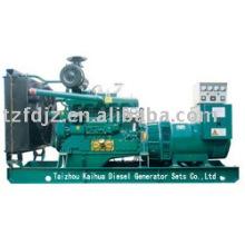 Grupo electrógeno diesel Wudong de 200KW