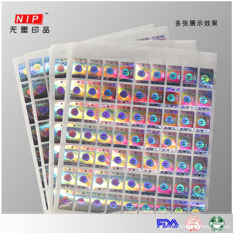 Rainbow Hologram Label