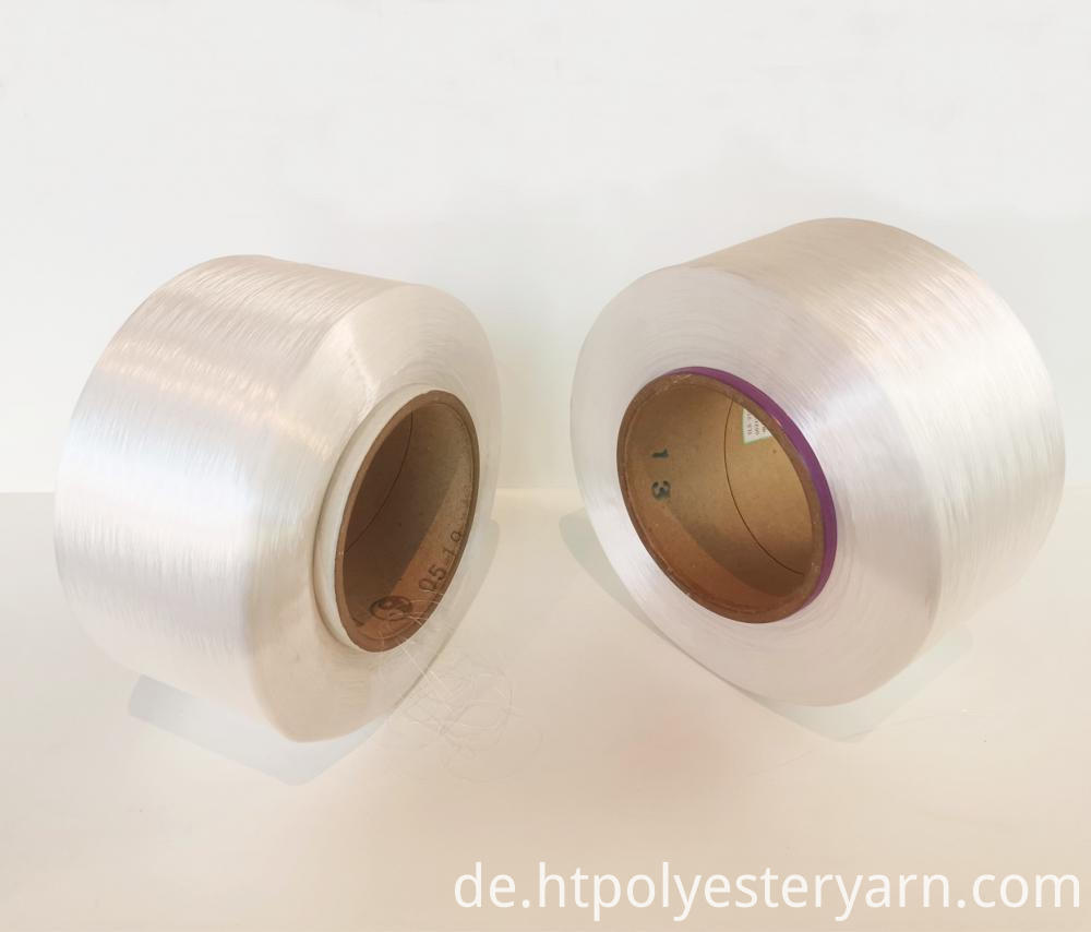 Adhesive Activated HMLS Polyester Yarn