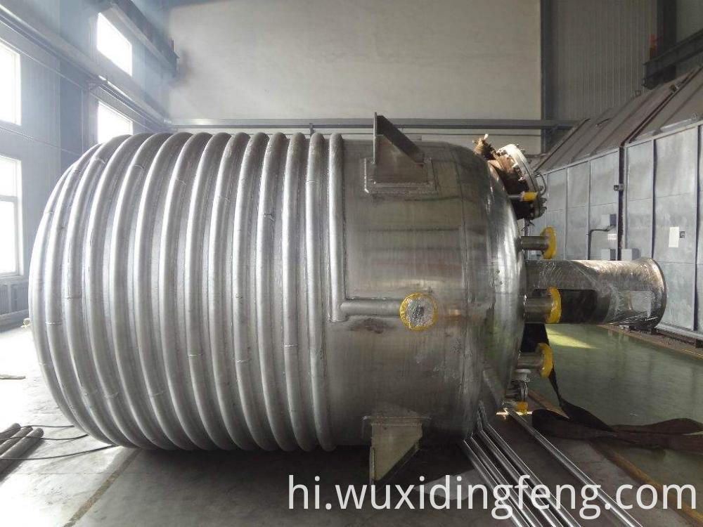 Stainless Steel Outer tube reactor