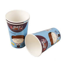 Hot-selling biodegradable custom logo hot take away coffee paper cups with lids and straws