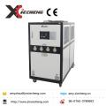 Luftgekühlter Luftkühler mit R134A