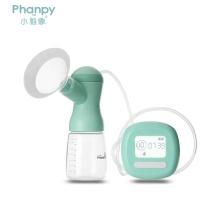 Bomba tira leite elétrica portátil Phanpy única de grau hospitalar