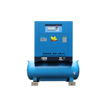 Factory Electric Rotary Industrial PM frequency Conversion 7.5KW 10HP air compressor