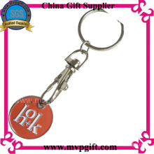Metal Trolley Coin for Metal Keychain