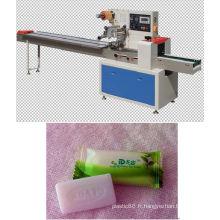 Machine à emballer complètement automatique de cachetage et de coupe de savon d'hôtel de machine de flux automatique