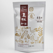 SuperYunnan Dianhong Dian Hong Classical China Black Tea Organic