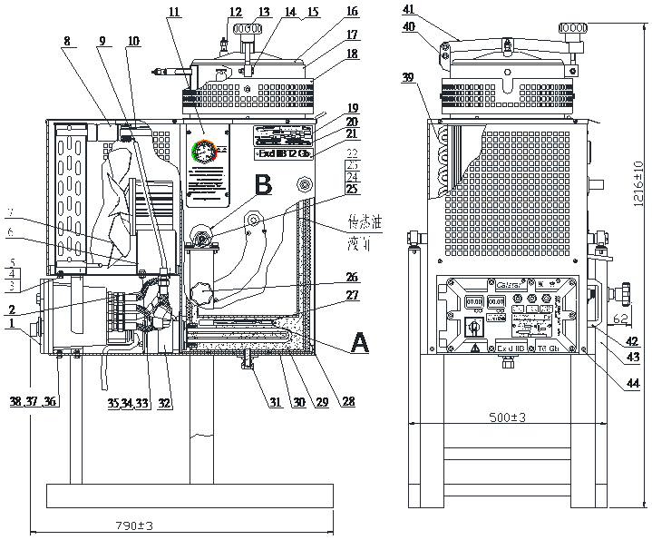 The design of calstar solvent recycling