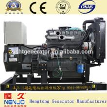 Сертификат серии CE дизельный генератор weichai 180kw масла комплект