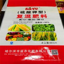 50kg Good Sureface Treatment Printing PP Woven Fertilizer Bags
