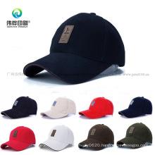 100% Cotton Promotional Cap / Hat