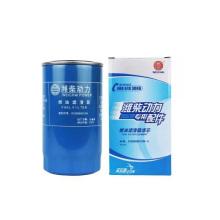 612600081334 CX0815 fuel filter