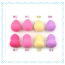 High Quality Natural Sponges for Sale Sponge Oval Shape Puff/Cosmetics Sponge