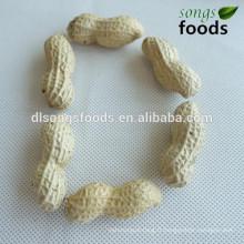 Acheteurs de cacahuètes