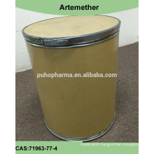 Artemether/artemether injection powder/71963-77-4 Artemether factory