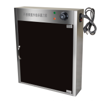 Stainless Steel UV Sterilizing Cabinet