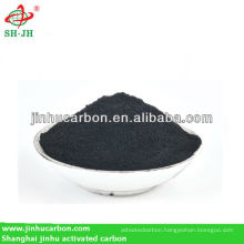 color removal absorbent carbon activated carbon plant