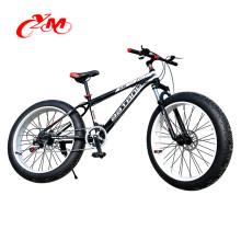 2017 neumáticos de moda 26x4.0 neumáticos bicicleta grasa venta / neumáticos de bicicleta grasa color / marco de acero de alta calidad grasa bicicleta neumático con disco de freno