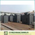Dust Catcher-1 Long Bag Low-Voltage Pulse Dust Collector