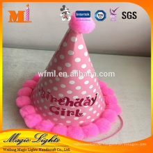 Elegant Design Popular New Personalized Professional Produce Wholesale Items For Kids Party
