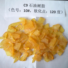 Hydrocarbon Resin C9 Ms-220