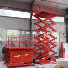 Платформа scissor подъем 0.3-20 тонн