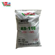 Supply Rutile Titanium Dioxide RS110 (paint and coating special type) Titanium Dioxide