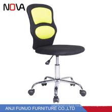 Nova Small Ergonomic Swivel Children Mesh Design Office Chair For Children