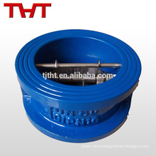 Wafer type swing dual plate butterfly 1 2 inline check valve
