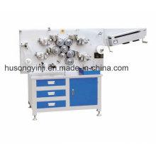 Многоцветная атласная печатная машина для этикеток