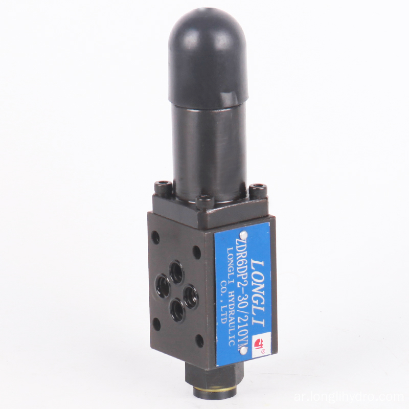 ZDR6D Rexroth Direct Operated Pressure Pressureucucing Valve