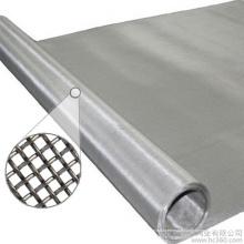 Filet en acier inoxydable pour filtre principalement