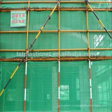 Вертикальная Ячеистая сеть для безопасности конструкции здания сетка