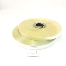 pet high temperature shrinkage tape wrapping tape polyester tape for cable