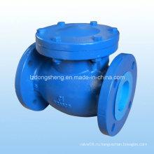 Обратный клапан обратного хода из чугуна DIN, Pn16