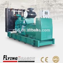 diesel electrical generator set 480kw electric power generator set 600kva with Price