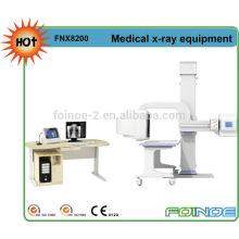 FNX8200 Machine à rayons X numérique haute fréquence avec CE