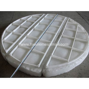 Non-SS Metal Materials Demister Pad