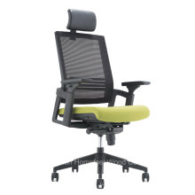 Bureau de mobilier moderne Chaise de bureau à bas pivot pivotant arrière (HF-GT001)