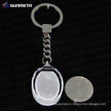 Сублимация кристалл рекламы подарок связки ключей Sunmeta завод напрямую