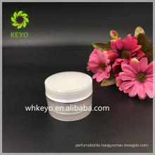 30g acrylic cosmetic jar facial cream jar luxury double wall facial mask plastic jar
